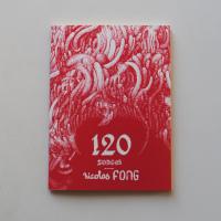 120 Songes / Nicolas Fong / 3 €